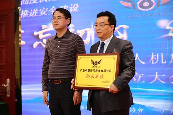 惠州市无人机应用协会成立
