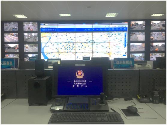 泰兴交警联合海信,共建智慧交通集成指挥系统