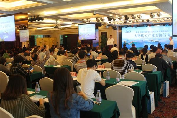 第十九届中国国际高新技术成果交易会开幕 同期大智移云产业对接活动在深举行