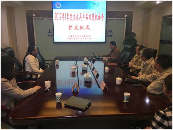 上海市质检院启用科达执法记录仪