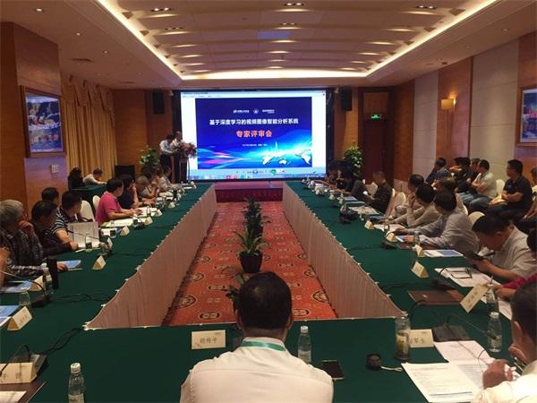 """北京深瞐""""视频图像智能分析系统""""评审会在深圳成功召开"""