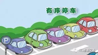 北京将对错时停车立法 增加共享车位减少停车乱象
