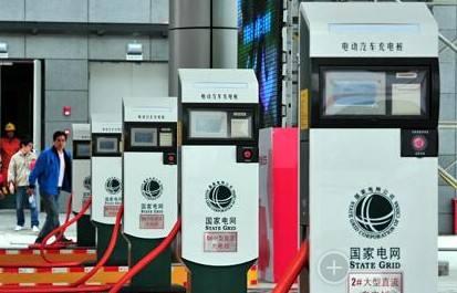 """北京1.2万个公用充电桩升级达到""""新国标""""要求"""