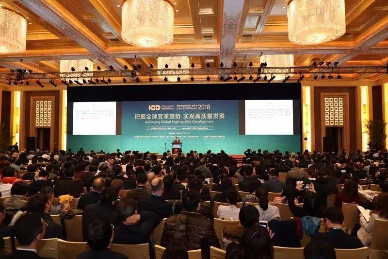 刘小明:推进自动驾驶和新能源汽车发展的三点意见