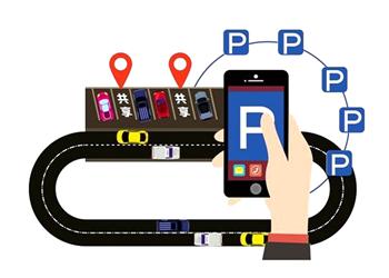 海信共享车位APP在青岛正式落地应用