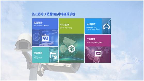 连云港:支持触摸查询的电子站牌来了