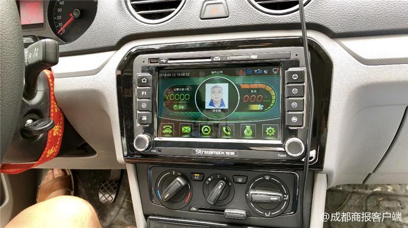 成都出租车用上人脸识别技术可一键报警还能电子支付