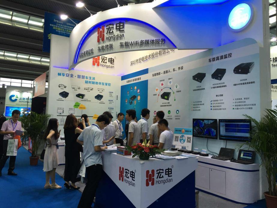又有新技术!宏电将携ADAS、DSM等新品亮相2018深圳智能交通展