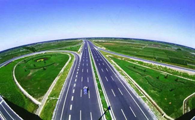 2018第十五届中国(国际)城市智能交通论坛即将举行!