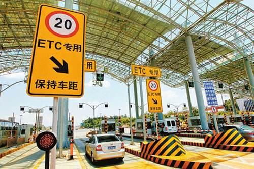 浙江:2018年上半年全省高速公路联网运行总体平稳