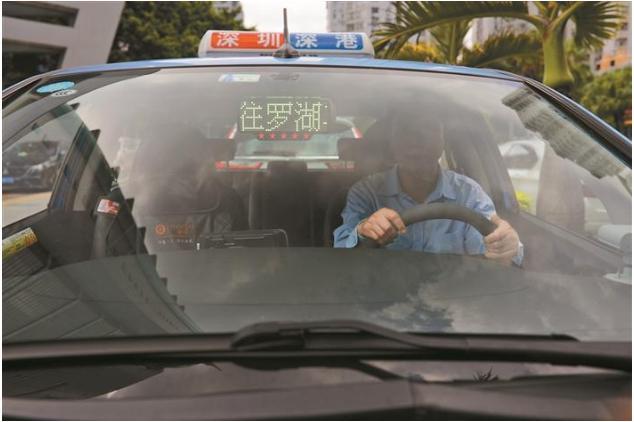 厉害了!深圳的哥刷脸认证才能打表计价营运
