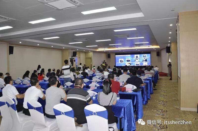 全国网约车规范管理交流研讨会在深圳召开