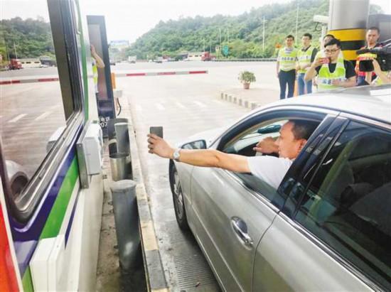 重庆智慧交通建设提速 主城公交车年内实现移动支付