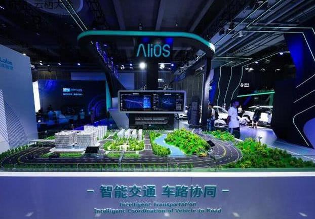 阿里获得杭州首张自动驾驶牌照