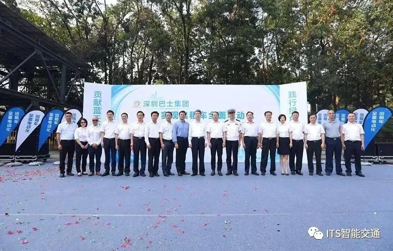 创新 | 深圳巴士集团4681台出租车全面电动化