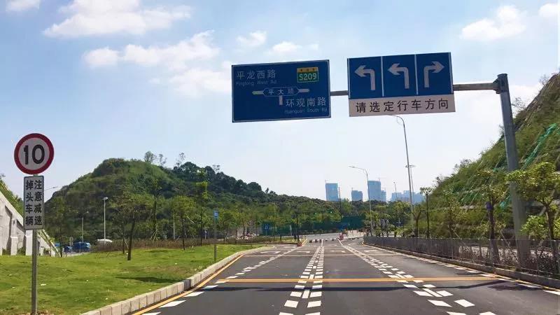 今天,这条连接深圳和东莞的路通!车!了!