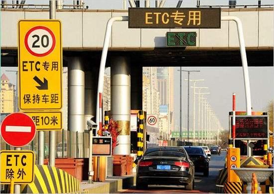 高速公路ETC 如何叫好又叫座