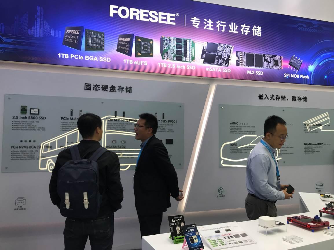 北京安防展 | 江波龙电子两大存储品牌,赋能安防深化存储战略阵地