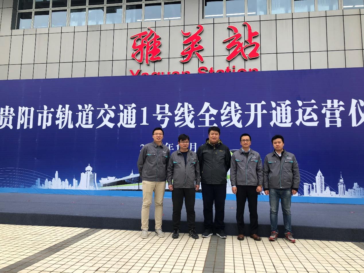贵阳首条地铁全线试运营 探寻海信人背后的故事与坚守