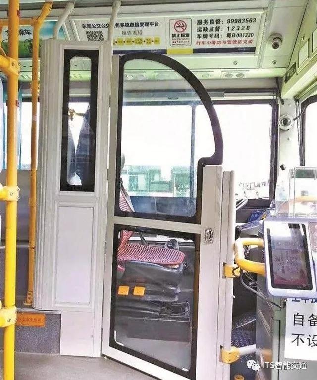 深圳部分公交车试点加装驾驶区安全隔离门