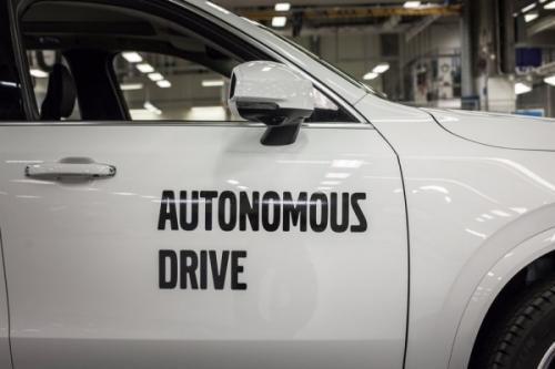 《智能网联汽车自动驾驶功能测试规范》正式发布