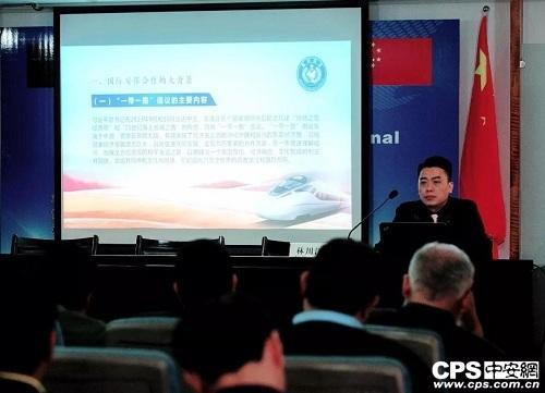 温州市保安服务总公司总经理林川江为涉外高级安全官员研修班进行专题讲座