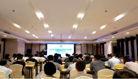 2018年中国城市交通可持续发展与拥堵治理大会成功举办