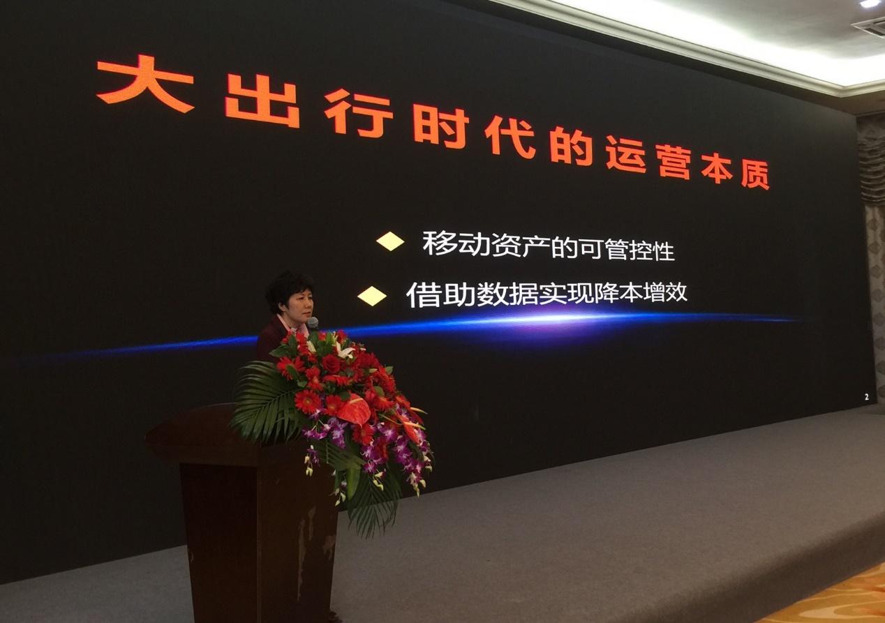 钛马网联汽车商业生态科技平台首轮发布