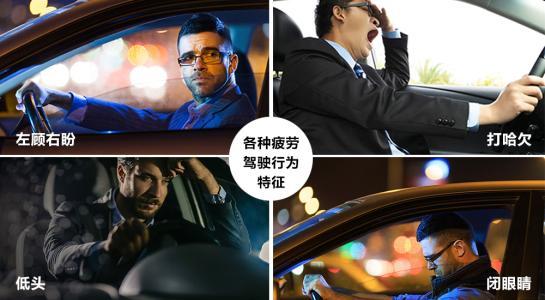 巨大市场已开,米乐视ADAS安全驾驶预警系统让安全伴你同行