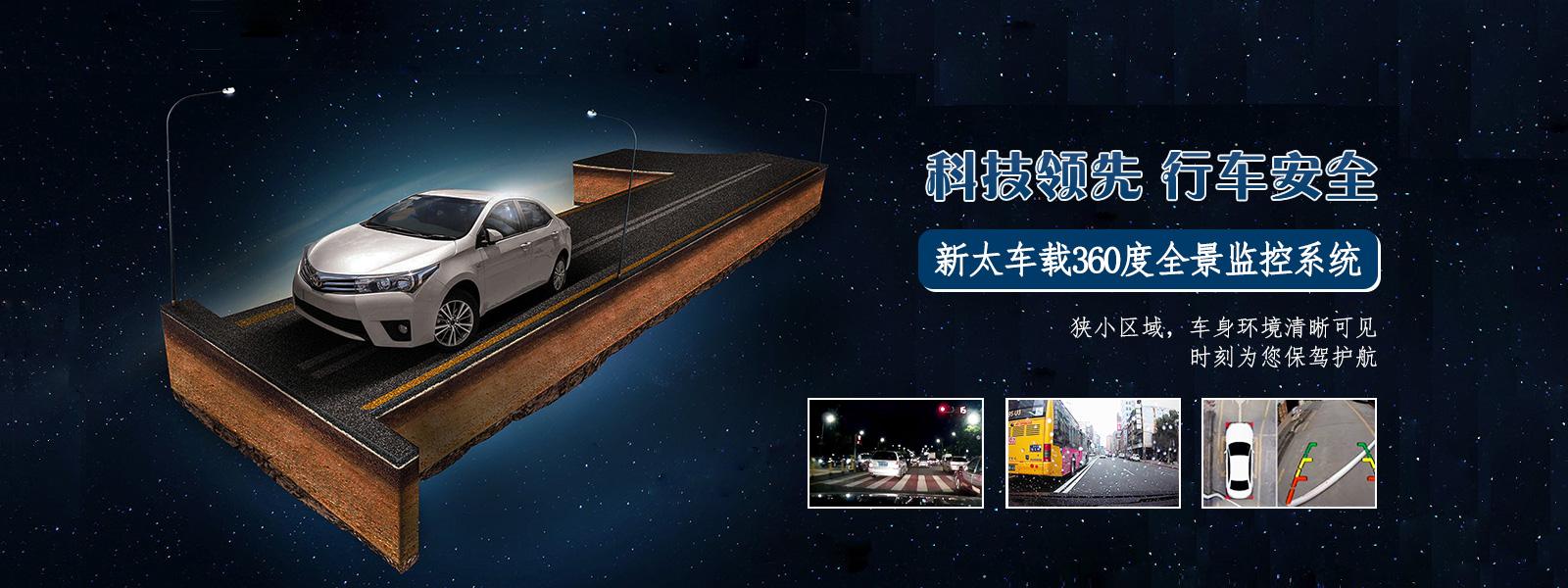 让出行更安全 新太科技参加2019深圳国际智能交通展
