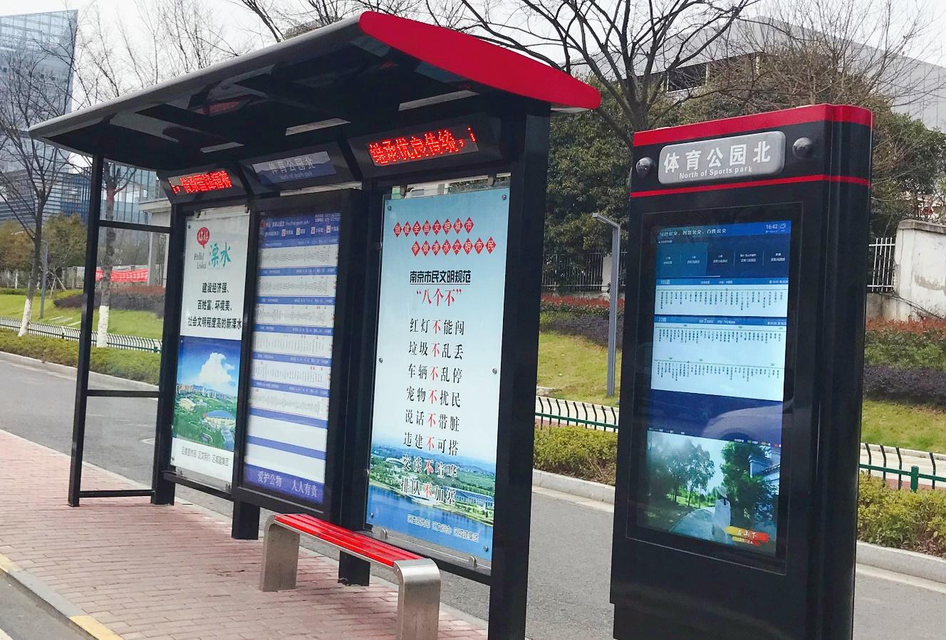 """海信智能电子公交站牌上了南京电视台!长达3分钟报道智慧""""黑科技""""的力量!"""