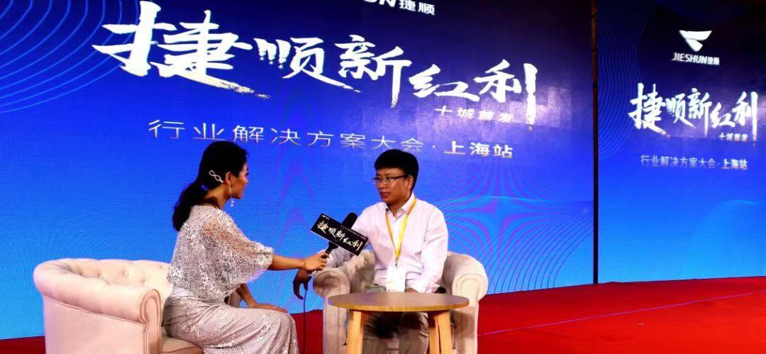 直击上海安博会——捷顺科技高管访谈实录