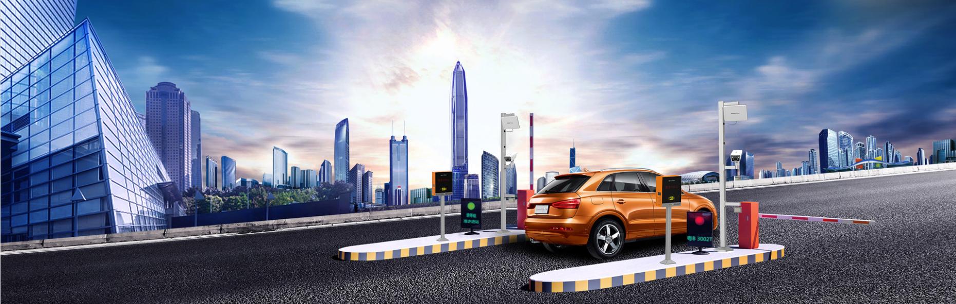 伟龙金溢叶青:ETC停车的未来