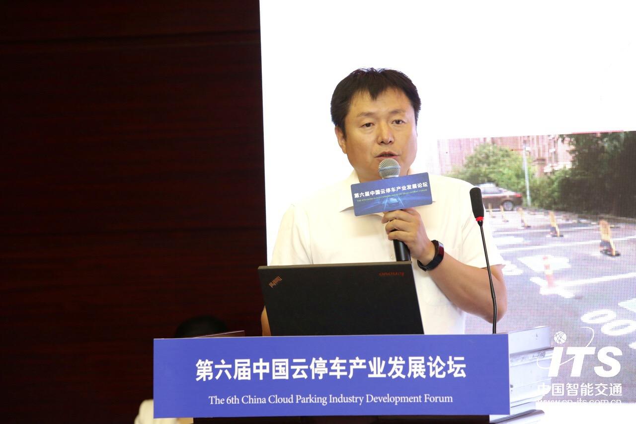 赵宝胜:城市级智慧停车云平台的未来发展趋势