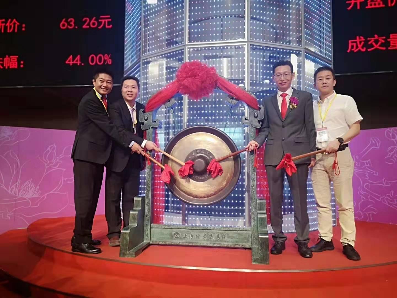 移远通信在上海证券交易所主板上市