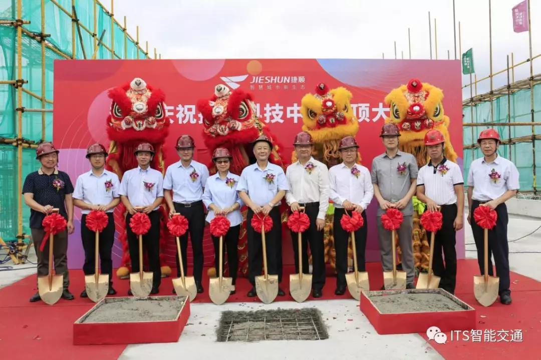 打造高新总部研发基地 | 捷顺科技中心大楼封顶