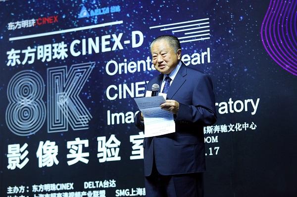 东方明珠携手台达,打造沪上第一家8K影像实验室!