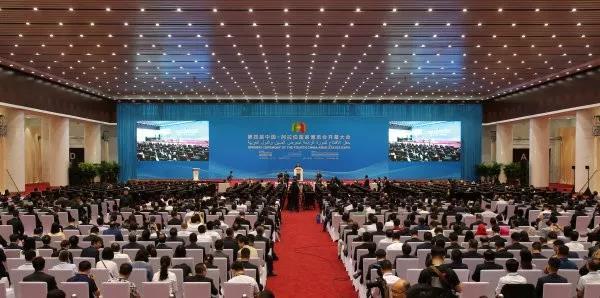 第四届中国阿拉伯国家博览会,海信再次圆满完成保障任务!