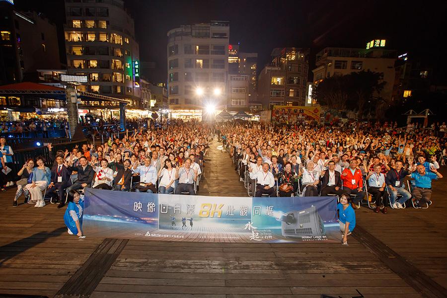 台达《水起·台湾》千人日月潭壮观同框 打造户外8K投影盛宴    8K微美影像呈现细腻水景 呼吁正视水资源