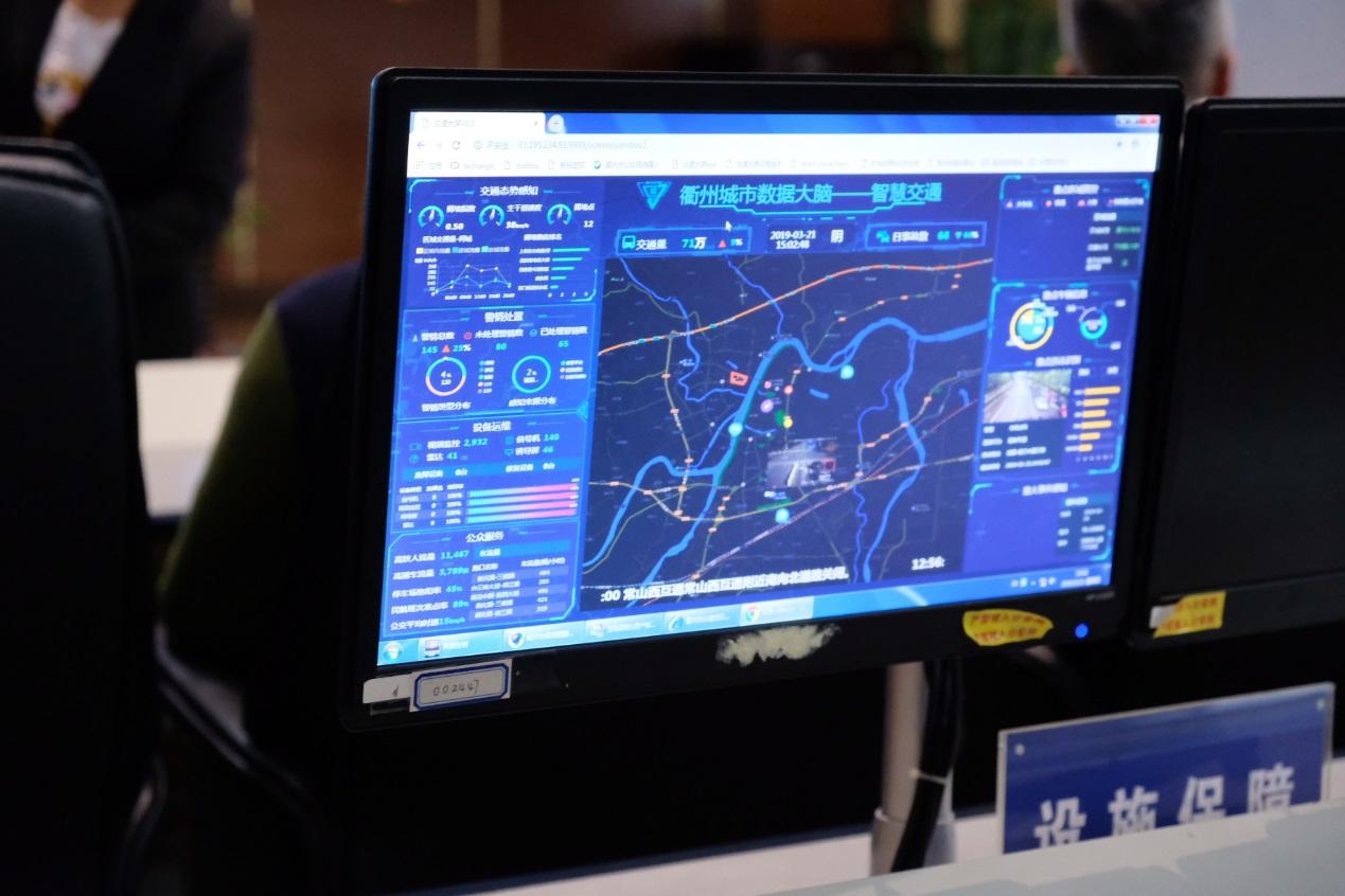 阿里云城市大脑最新实践 衢州公交通行效率提高14%