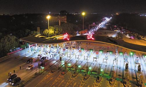 武汉发布最新交通恢复方案!