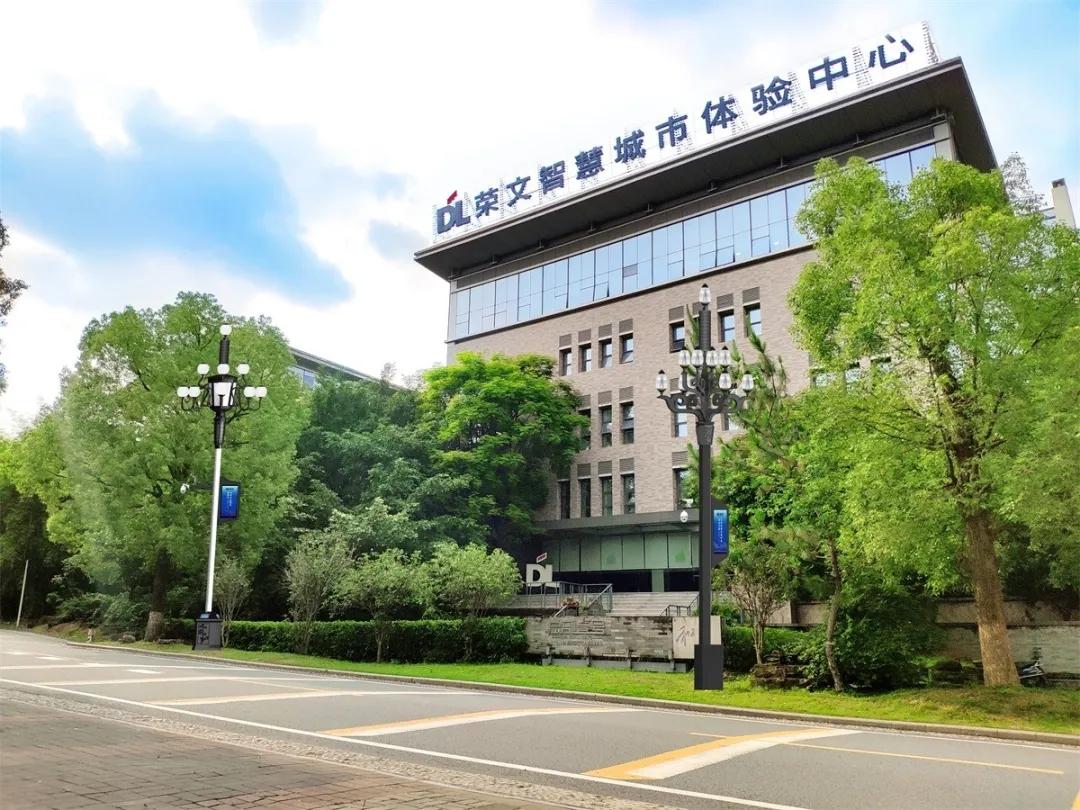 明星展商 | 荣文科技将亮相2020深圳国际智能交通展