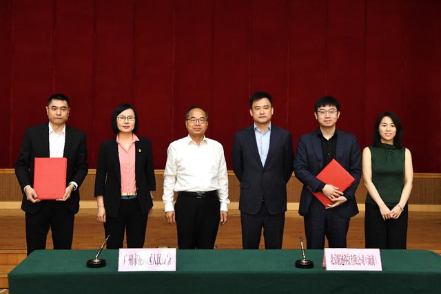 滴滴自动驾驶与广州花都签署合作协议 推动自动驾驶研发应用