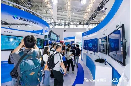 腾讯智慧交通亮相世界智能大会,为天津智能交通发展增添新动能