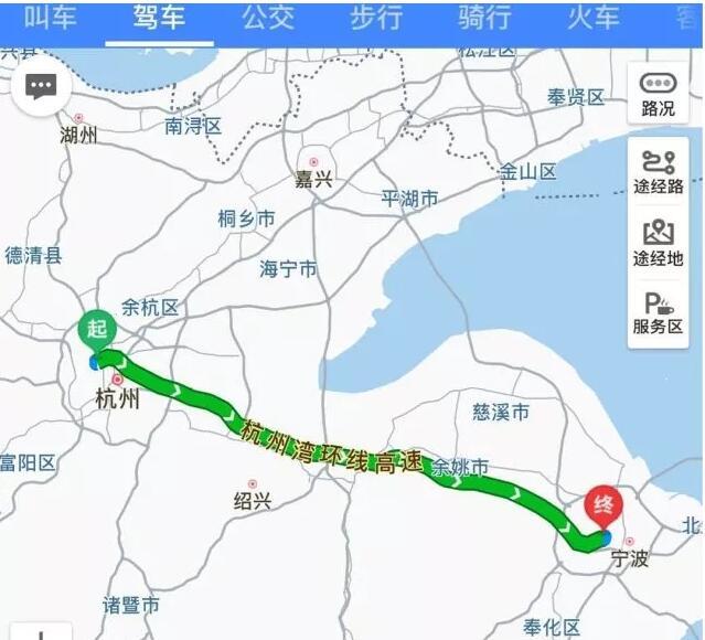"""中国首条智慧高速:杭甬高速复线的""""智慧""""体现"""
